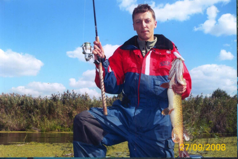 рыбалка харцызск